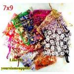ถุงผ้าไหมแก้ว ขนาด 7*9 ซม แบบพิม์ลาย คละสี 100 ใบ