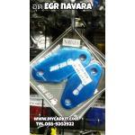 แผ่นอุด EGR Nissan Navara