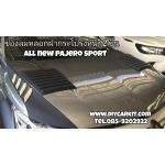 ช่องลมหลอกฝากระโปรงหน้า (2ชิ้น) All New Pajero Sport