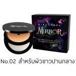 (No.02) แป้งพัฟมิเร่อ Mirror ปกปิดเรียบเนียน สวยชัดระดับ HD