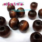 ตุ้มไม้ (ลูกปัดไม้) ขนาด 1.5 ซ.ม. สีโอ็ค ( แพ็ค 12 เม็ด )