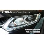 ครอบไฟหน้า(aos) All New Nissan X-Trail