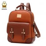 กระเป๋าเป้ Beibaobao รุ่น 2014-33 (สีน้ำตาลเข้ม)