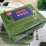 เข็มกลัด #1 (กล่อง) SEAGULL *เข็มกลัดจีน อย่างถูก