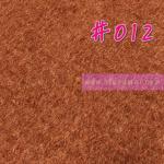 ผ้าสักหลาด (ใหญ่) ขนาด 50 x 48 ซ.ม. #012 (น้ำตาล)