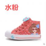 รองเท้าผ้าใบเด็กผู้หญิง