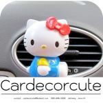 KITTY-น้ำหอมปรับอากาศติดแอร์รถยนต์