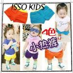 กางเกงขาสั้นสีสดใสจาก Isso Kids