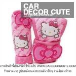 Hello kitty pink pettern เกียร์+เบรค
