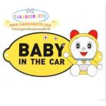DORAEMON-ป้าย BABY IN CAR