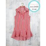Dress3420-สีขาวแดง ชุดเดรสน่ารักคอปกเชิ้ตชายระบาย ผ้าไหมอิตาลีเนื้อนิ่มลายริ้วใหญ่ งานน่ารักผ้าเนื้อดีใส่สบาย