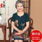 เดรสแฟชั่น เดรสสำหรับสาววัยกลางคน ช่วง 50-60 ปี