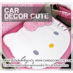 Hello kitty pink pettern เบาะรองนั่ง