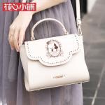 กระเป๋า Axixi ของแท้ รุ่น 12308