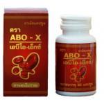 สมุนไพรดีท๊อกซ์เลือด ABO-X เอบีโอ-เอ็กซ์ 1 กระปุก ราคา 850 บาท
