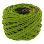 #001 : สีเขียวเคโระ