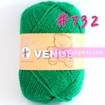 # 732 (เขียวแก่)