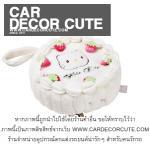 SET 2 : Sweetie cakes เก็บ CD