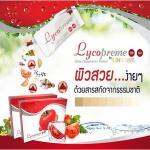 สั่งซื้อ Lycopreme 2 กล่อง ราคา 1920 บาท ส่งฟรีEMS