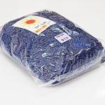 เชือกร่ม (500 กรัม) #912 (สีน้ำเงิน ดิ้นทอง)