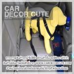 DOG Seat belt - สีดำ