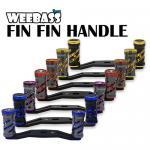 FIN FIN HANDLE (BLACK/GOLD)