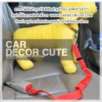 DOG Seat belt - สีแดง