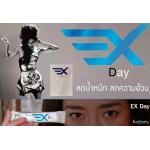 สั่งซื้อ Ex Day เอ็กซ์ เดย์ ลดน้ำหนัก 1 กล่อง ราคา 680 บาท