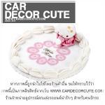 ( ลด 15 % ) SET 2 : Sweetie cakes ถาดวางของ
