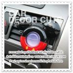 ( ลด 10 % ) MICKEY - น้ำหอมติดช่องอากาศในรถยนต์