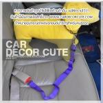 DOG Seat belt - สีม่วง
