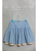 กระโปรงแฟชั่นแบรนด์ OLIVE des OLIVE