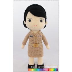 ตุ๊กตาถักชุดข้าราชการหญิง