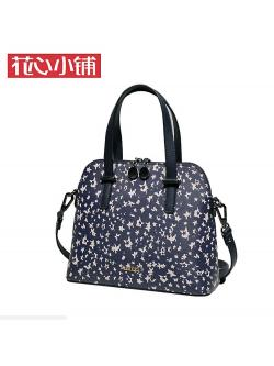 กระเป๋า Axixi ของแท้ รุ่น 12280