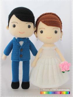 ตุ๊กตาถักคู่แต่งงานชุดสากล เปิดไหล่