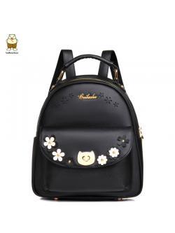 กระเป๋า Beibaobao ของแท้ รุ่น B3128 (Black)