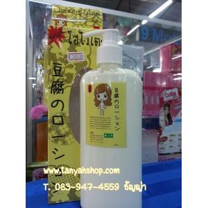 โลชั่นเต้าหู้ โฮไวโตะ เจ้าแรกในประเทศไทย New Package การันตี ของแท้แน่นอน ไม่แท้ยินดีคืนเงิน โลชั่นเต้าหู้ โฮไวโตะ เปลี่ยนโฉมใหม่ ราคาเดิม เพิ่มกล่อง 400ml. เท่าเดิม
