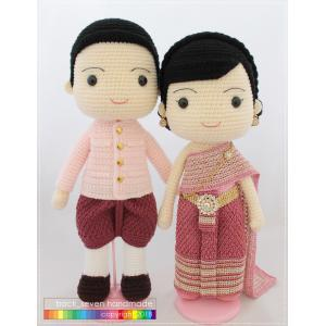 ตุ๊กตาถักคู่แต่งงานชุดไทย โทนชมพู