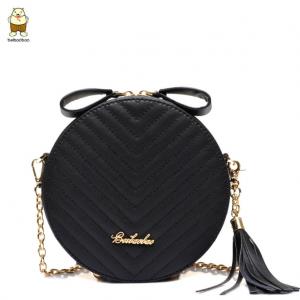 กระเป๋าสะพาย Beibaobao รุ่น A26 (Black)