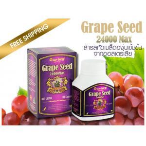 ศูนย์จำหน่าย Top Life grape seed 24000 max สารสกัดจากเมล็ดองุ่น ท็อปไลฟ์ เกรพซีด 24000 แม็กซ์ ของแท้ นำเข้าจากออสเตรเลีย มีสารต่อต้านอนุมูลอิสระชั้นเยี่ยม เพื่อช่วยผิวพรรณเปล่งปลั่ง ผิวขาว เนียนกระจ่างใส ลดฝ้า กระ จุดด่างดำ และเส้นเลือดขอดอย่างเห็นผล