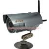 กล้องวงจรปิด ไร้สาย (IP Camera) กันน้ำได้ ติดตั้งได้ทั้งภายนอกภายใน ดูผ่านมือถือได้ มีอินฟาเรด ดูในที่มืดได้ รองรับ Micro SD 32GB