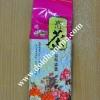 ชาหอมหมื่นลี้ Osmanthus Oolong Tea (500g)