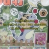 DVD 5in1 เครยอนชินจัง Vol.9