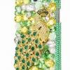 เคสโทรศัพท์ เคส Samsung Galaxy Note 2 N7100 เคสคริสตัล สีเขียวมรกต ติดคริสตัล นกยูง สวยหรู เคสไฮโซ แบบสวย งดงาม มากค่ะ 685939