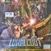 DVD การ์ตูนเซนต์เซย์ย่า
