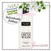 Victoria's Secret Body Care / Ultrarich Cream Wash 355 ml. (Acai)