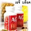 เอจี บล๊อค AG Bloc ประกอบด้วยสารสกัดจากถั่วขาว โปรตีนสกัดจากถั่วเหลือง สารสกัดจากพริก แอล-คาร์นีทีน