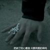 แหวนlogo Chen Size16mm