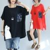 JY25226#เสื้อOversizeสไตล์เกาหลี เสื้อโอเวอร์ไซส์แต่งลายแนวๆ อก*100ซม.ขึ้นไปประมาณ40-42นิ้วขึ้น