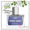 Victoria's Secret Pink / Eau de Parfum 30 ml. (Jasmine Woods)